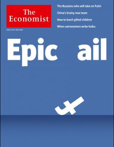 """screenshot of the cover of the March 22, 2018, issue of The Economist: background the color of Facebook logo, with a pure-type image: The words """"Epic ail"""" in Facebooks font, and near the bottom of the page, the iconic Facebook """"f"""", lying on its side, as if it has fallen from the headline,"""