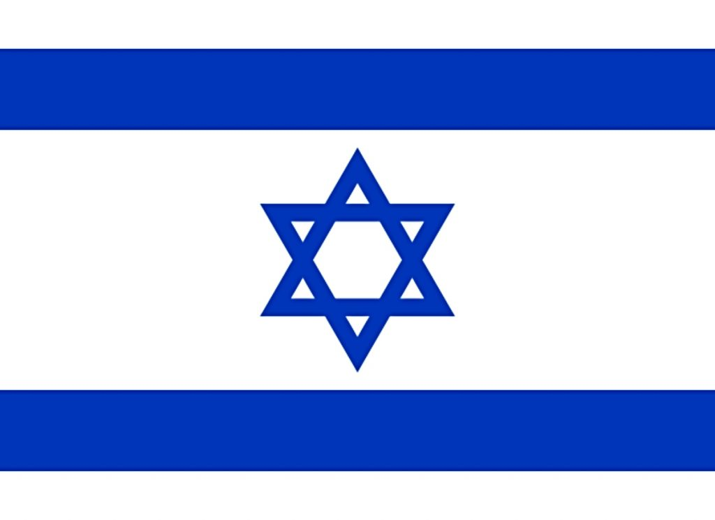 Image of the flag of Israel, blue Star of David on field of white, with two blue stripes, one on top, one on bottom.